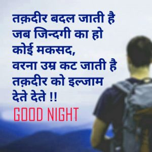 Good Night Images Photo Pics In Hindi