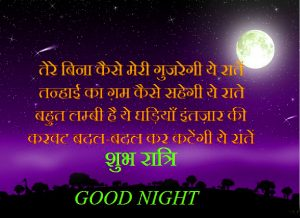 Hindi Shayari Good Night Images