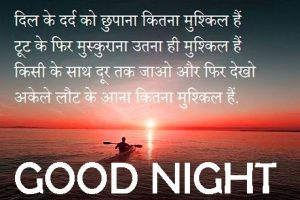Good Night Wishes Images Wallpaper In Hindi