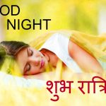 gdnt pic 735+ good night images Download New Latest