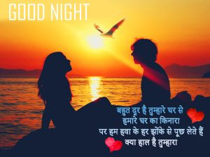 Good Night Images Photo Free Download In Hindi
