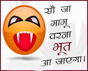 Funny Good Night Images Wallpaper Pictures In HindiHD Download
