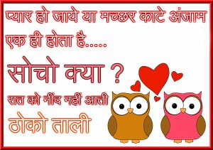 gd night images Photo Pics In Hindi for Whatsapp Download