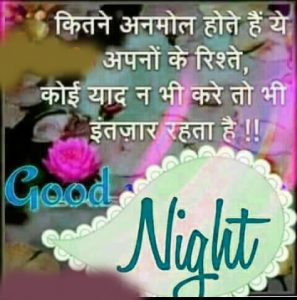 Good Night Wishes Greetings Images Wallpaper Pics In Hindi