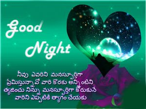 Good Night Wishes Greetings Images Photo Download