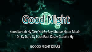 Good Night Wishes Greetings Images Picture HD For Whatsaap