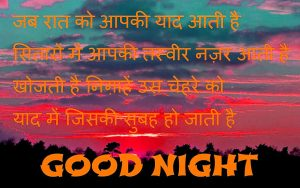 Good Night Wishes Greetings Images Wallpaper Pictures Download In Hindi