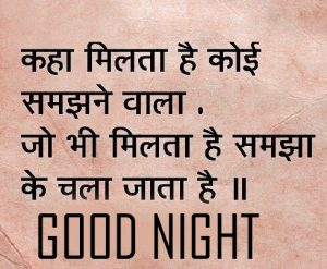 Hindi Good Night Quotes With Images Photo