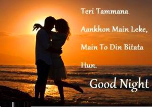 Romantic Good Night Images For Husband