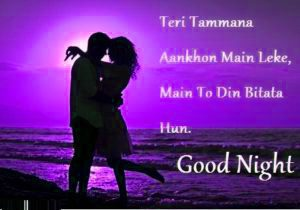 Husband Good Morning Images Photo Pictures Download