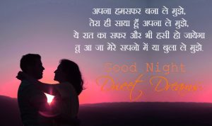 Good knight images Photo With Hindi Shayari