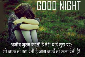 Good Night Images Photo Pic Download