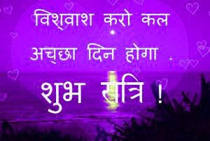 Hindi Quotes Good Night Wallpaper Pics For Whatsaap