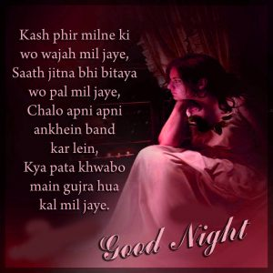 new good night images Photo HD Download
