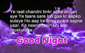 Latest Good Night Images Photo Pictures For Whatsaap