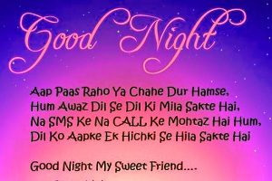 Gud Night Images With Quotes Download