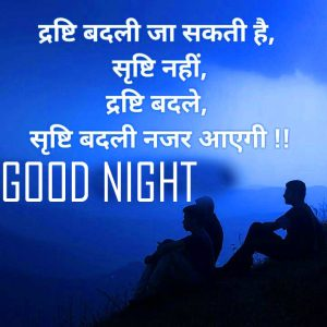 Good Night Wishes Images With Hindi Quotes