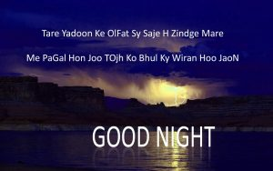 Sweet Good Night Images Photo For Whatsaap