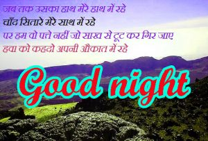 Hindi Good Night Images