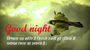 Hindi Good Night Images Wallpaper Pics Download
