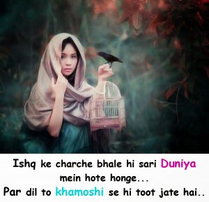 Hindi Shayari Images Photo Wallpaper Pics
