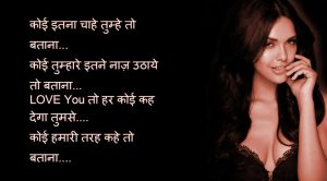 Hindi Shayari Images Wallpaper Photo Download