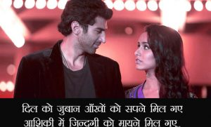 Hindi Shayari Images Wallpaper Pictures Free Download