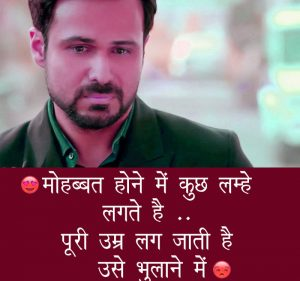 Hindi Shayari Images Photo Pictures Free Download