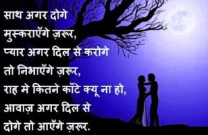 Hindi Shayari Images Pics Photo Download