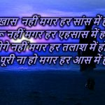 278+ Dard Bhari Shayari In Hindi With Images Pics