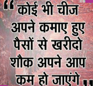 Best Life Quotes Images Photo Wallpaper In Hindi