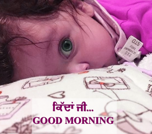 Punjabi Good Morning Images Pictures Free Download