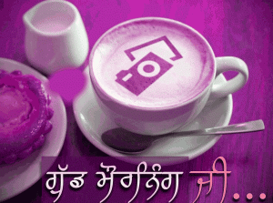 Punjabi Good Morning Images Pictures Download