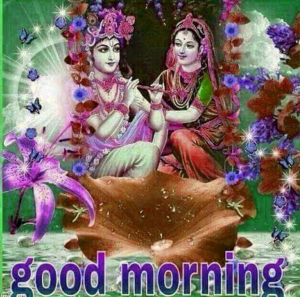 God Radha Krishna Good Morning Photo Pictures Download