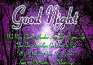 Good Night Wishes Images Photo Free Download