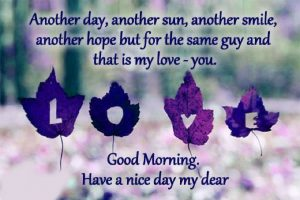 Good Morning Dear Friends Images Pictures HD Download