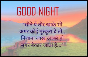 Good Night Images Wallpaper Photo Pictures Free With Hindi Shayari