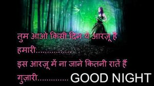 new good night images photo with Hindi Quotes