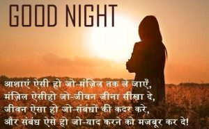 Good Night Images Photo pictures In Hindi For Whatsapp