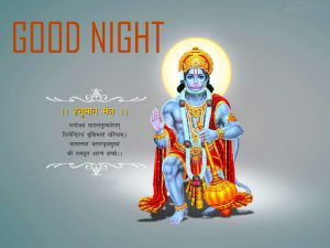 God Good Night Photo Pictures Images Download
