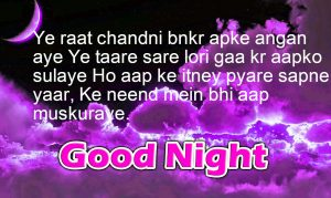 Good Night Wishes Images Wallpaper Pics Free Download