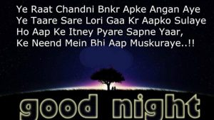 Good Night Wishes Images Photo Wallpaper Download
