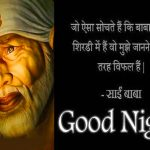 142+ new good night images Wallpaper Photo Pics hd free download
