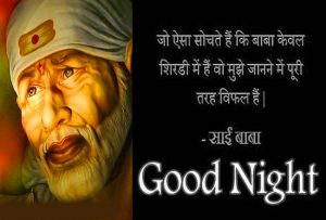 new good night images Pictures Free Download