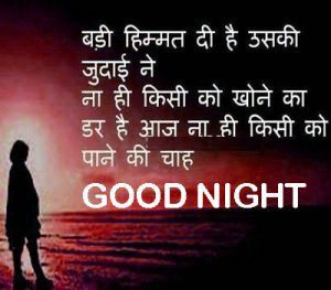 Good Night Message Images Photo Pictures Download In HD