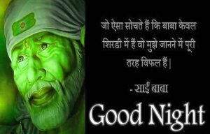 Good Night Message Images Wallpaper Pics Download