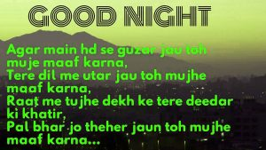 Good Night Message Images Photo Pics Download