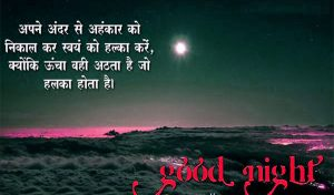 Hindi Good Night Message Images Pics
