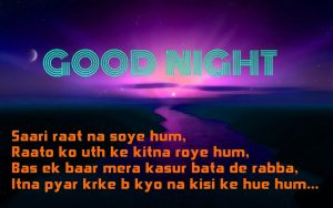 Hindi Good Night Message Images Pictures HD Download