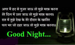 Hindi Good Night Message Images Photo for Whatsaap
